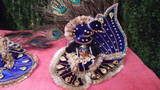Laddu Gopal Ki Fancy Dress