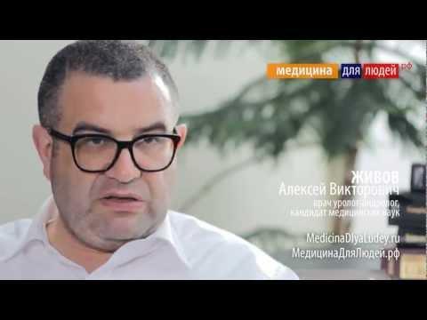 Архангельск лечение простатита