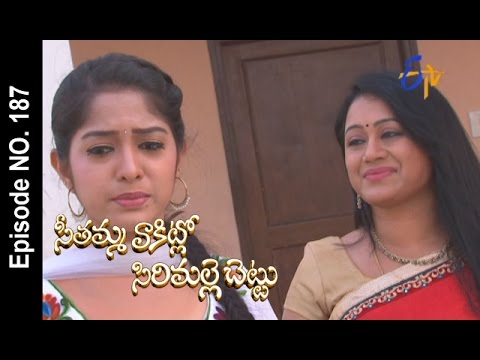 Seethamma-Vakitlo-Sirimalle-Chettu--11th-April-2016-–-Full-Episode-No-187
