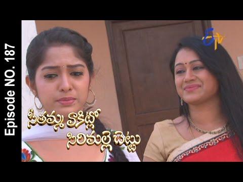 Seethamma-Vakitlo-Sirimalle-Chettu--11th-April-2016-–-Full-Episode-No-187