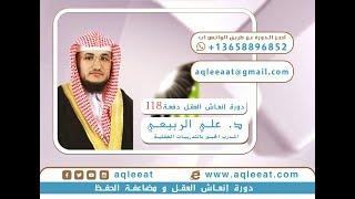 كيف تحفظ القرآن في شهر | للدكتور علي الربيعي
