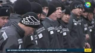 Под амнистию в Казахстане попадут 30 тысяч человек
