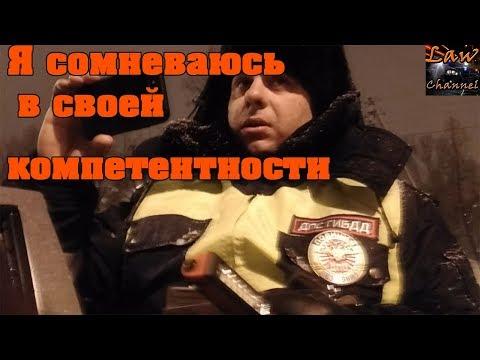 ГАИШНИК УГРОЖАЕТ ДЕВУШКЕ ЗА РУЛЕМ (От студента!!!)