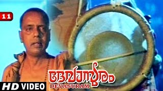 Devasuram Movie Clip 15   Song   Vande Mukunda Hare...