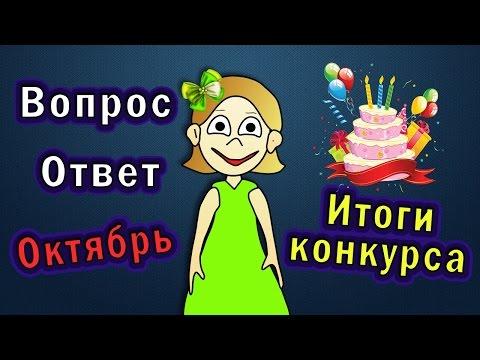 Какое счастье что я русский