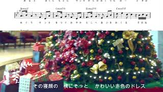 サンタの思い出  歌/BU リメイク