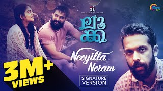 LUCA | Neeyilla Neram Song | Signature Version Ft Sooraj S Kurup | Tovino Thomas, Ahaana Krishna |HD