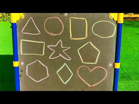Учим геометрические фигуры и формы | Развивающее видео для самых маленьких