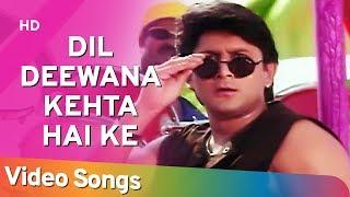 Dil Deewana Kehta Hai Ke Pyar Kar | Hogi Pyaar Ki Jeet (1999) | Arshad Warsi | Udit Narayan Hits