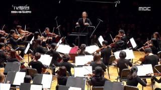 Mozart Symphony No. 40 in G Minor K.550 (Part. 1)