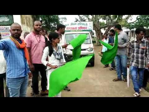 Jal Jeevan Hariyali Awareness Rath – Shivsagar