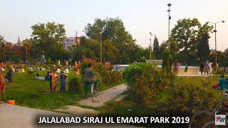 Jalalabad |  Siraj-ul-Emarat Park | Jalalabad Afghanistan 2019 HDvideo | Afghan Street Food
