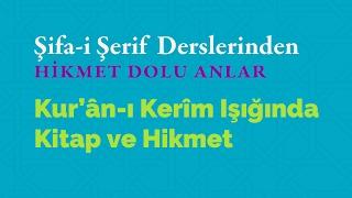 Kısa Video: Kur'ân-ı Kerim'in Kitap ve Hikmet Tarifi
