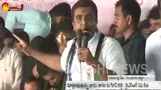 Kasu Mahesh Reddy Speech At Reddy College Grounds Narasaraopet || Guntur District