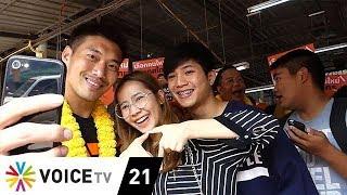 Tonight Thailand - คนรุ่นเก่ายิ่งโจมตี 'ธนาธร' ยิ่งทำให้ '#ฟ้ารักพ่อ' มาแรง