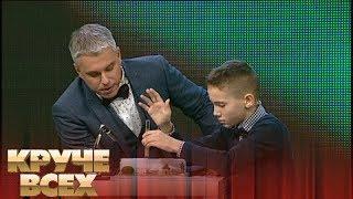 11-летний автор реалити-шоу о муравьях Андрей Рыбалко | Круче всех!