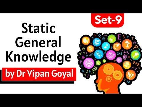 Static GK l General Knowledge l Set 9 l Dr Vipan Goyal l Finest MCQs for all exams by Study IQ