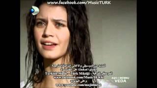 Bir Günah Gibi - أغنية مسلسل العشق الممنوع مترجمة.