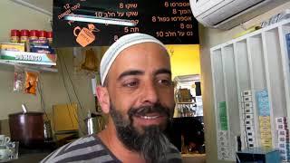 Israelis: Who is Jesus to you?
