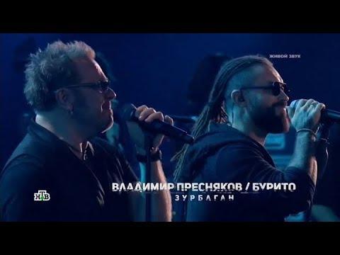 Счастье песня иван васильевич