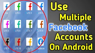 How to download unlimited facebook apps in one mobile phone | ek mobile me do fb kaise download kare