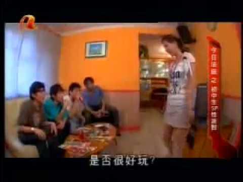 香港中學生5P性派對
