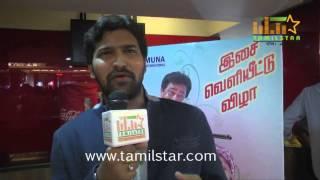 Suresh Kumar at Miss Pannathega Appuram Varutha Paduvegga Audio Launch