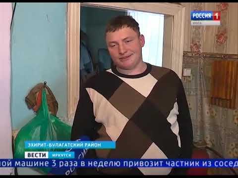 Выпуск «Вести-Иркутск» 01.02.2019 (17:00)