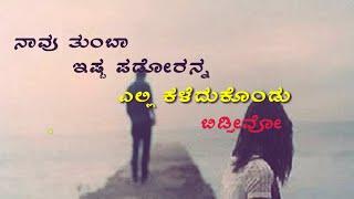 Heart Touching Thoughts In Kannada 免费在线视频最佳电影电视节目