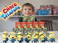 20 Chocolate Surprise Eggs! Minions Choco Treasures! Mystery Surprise Toy!
