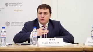 Лучшие результаты по внедрению риск-ориентированного подхода показывает МЧС России