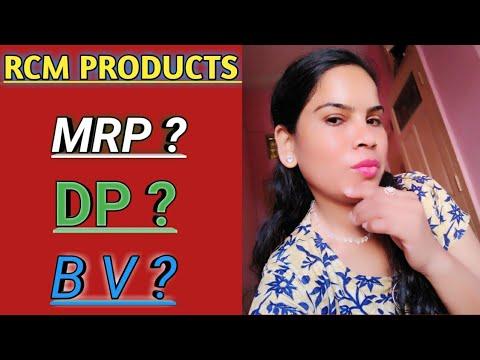 Galway Product Mrp Dp Ip List