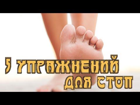 Симптомы остеохондроза тазобедренных суставов