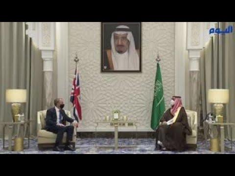 ولي العهد يبحث العلاقات الثنائية مع وزير خارجية بريطانيا