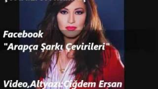 تحميل اغاني Sherine Wagdy - Men 3aref - Kim Bilir (Arapça - Türkçe) MP3