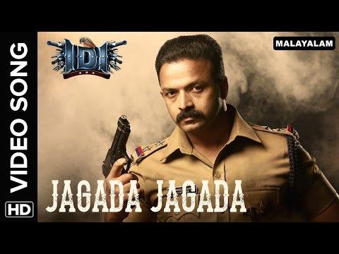 Jagada Jagada Video Song from Inspector Dawood Ibrahim - IDI