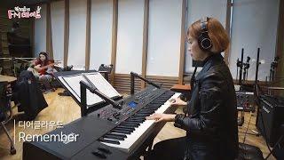 [Park Ji Yoon's FM date] Thursday Live. Dear Cloud- Remember,디어클라우드 - Remember [박지윤의 FM데이트]20160225