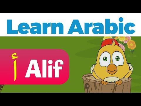 Learn Arabic - ALIF - Muslim Cartoon for Kids