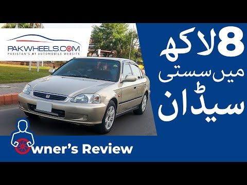 Honda Civic 1999 | Owner's Review | PakWheels