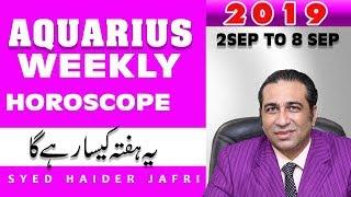 Weekly Horoscope May 2019 Gemini | Ye Hafta Kaisa Rahe Ga