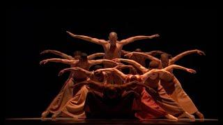 Alvin Ailey American Dance Theater: Chroma, Grace, Takademe, Revelations (2015)