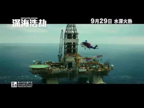 Deepwater Horizon Featurette