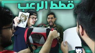 النعيمي ضد أكبر مخاوفه 🙀💔 !!