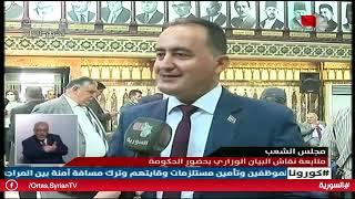 مجلس الشعب - أعضاء مجلس الشعب يطالبون بتثبيت كافة العاملين بالدولة ورفع الأجور