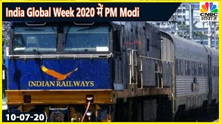 IRCTC लेगी Private Trains के Bids में भाग | Breaking News | CNBC Awaaz - Download this Video in MP3, M4A, WEBM, MP4, 3GP