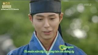[FMV Kara+Vietsub Moonlight Drawn by Clouds OST]Swallowing My Heart - Sandeul