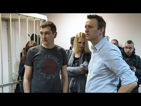 Приговор Навальным: Алексею - условный срок, Олегу - реальный (новости)