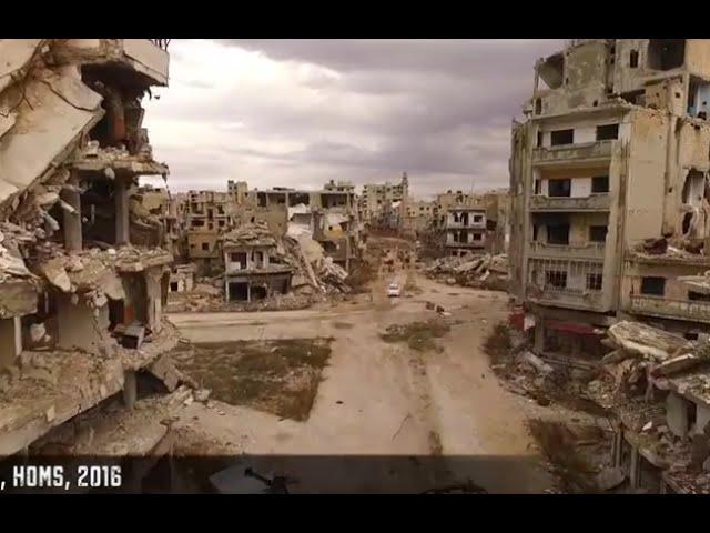 Miasto Homs (Syria)