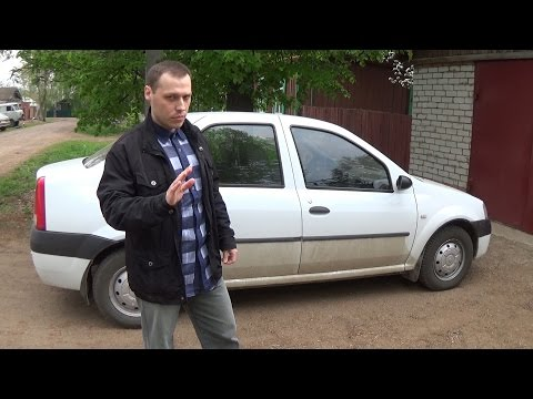 Die Wagen man mit denen das Benzin zusammenziehen kann