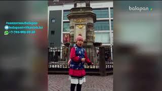 «Саяхатшы балапан». Танымдық бағдарлама (2018 ж) Германия